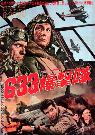 633 Squadron 1964 poster Cliff Robertson