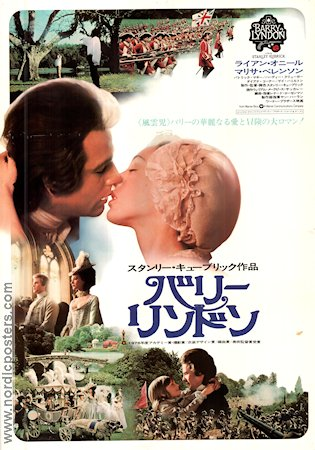 Barry Lyndon Poster 51x72cm Japan FN original
