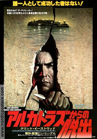 Escape From Alcatraz 1979 poster Clint Eastwood Don Siegel