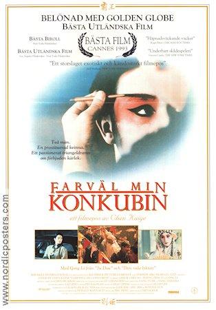 massage mand nordic film biograf lyngby