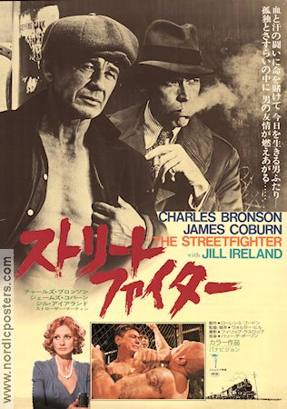The Streetfighter 1975 poster Charles Bronson