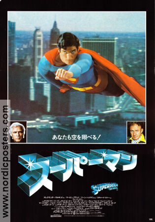 Superman 1978 poster Christopher Reeve Richard Donner