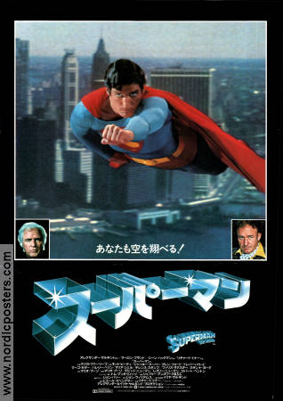 Superman the Movie 1978 poster Christopher Reeve
