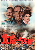 55 Days at Peking 1963 poster Charlton Heston Nicholas Ray