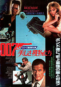 A View to a Kill 1985 poster Roger Moore John Glen