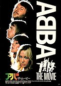 ABBA the Movie 1977 poster ABBA Lasse Hallström