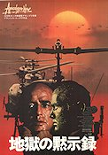 Apocalypse Now Poster 51x72cm Japan RO original