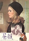 Belle de Jour Poster 51x72cm Japan NM original