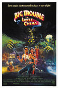 Big Trouble in Little China 1986 poster Kurt Russell John Carpenter
