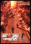 Breaking News 2004 poster Richie Jen Johnnie To