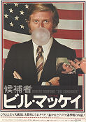 The Candidate 1972 poster Robert Redford
