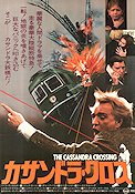 The Cassandra Crossing 1976 poster Sophia Loren