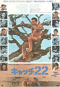 Catch-22 1970 poster Alan Arkin Mike Nichols