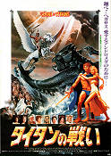 Clash of the Titans 1981 poster Laurence Olivier Desmond Davis