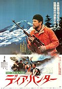 The Deer Hunter 1979 poster Robert De Niro Michael Cimino