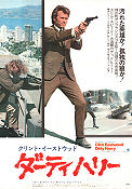 Dirty Harry 1971 poster Clint Eastwood Don Siegel