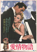 The Eddy Duchin Story 1956 poster Tyrone Power George Sidney