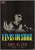 Elvis That's the Way It Is 1970 poster Elvis Presley Denis Sanders