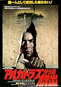 Escape From Alcatraz 1980 poster Clint Eastwood