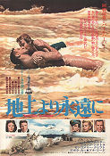 From Here to Eternity 1953 poster Burt Lancaster Fred Zinnemann