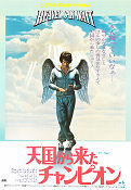 Heaven Can Wait 1978 poster James Mason Warren Beatty