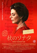 H�stsonaten Poster 51x72cm Japan RO original