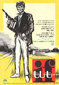 If... 1969 poster Malcolm McDowell Lindsay Anderson