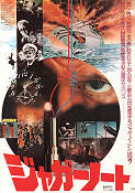 Juggernaut 1974 poster Richard Harris Richard Lester