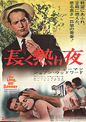 The Long Hot Summer 1958 poster Paul Newman Martin Ritt