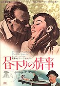 Love in the Afternoon Poster 51x72cm Japan FN original