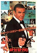 Never Say Never Again 1983 poster Sean Connery Irvin Kershner