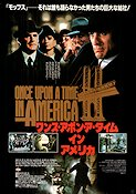 Once Upon a Time in America Poster 51x72cm Japan RO original