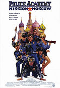 Police Academy: Mission to Moscow 1994 poster George Gaynes