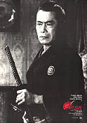 Red Sun 1972 poster Toshiro Mifune Terence Young