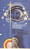 So the Legend Began 1976 poster Larisa Luzhina Boris Grigorev