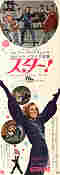 Star! 1968 poster Julie Andrews Robert Wise