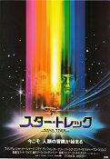 Star Trek: The Motion Picture 1979 poster William Shatner Robert Wise