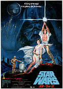 Star Wars 1977 poster Mark Hamill George Lucas