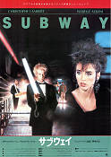 Subway 1985 poster Christopher Lambert Luc Besson