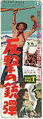 The Tall T 1957 poster Randolph Scott