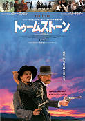 Tombstone 1993 poster Kurt Russell George P Cosmatos