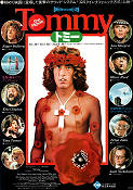 Tommy 1975 poster Roger Daltrey